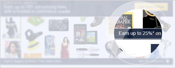 Amazon eStore Affiliates Plugin - 8
