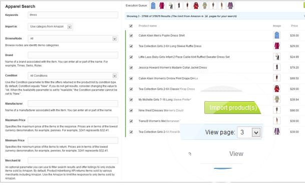 Amazon eStore Affiliates Plugin - 11