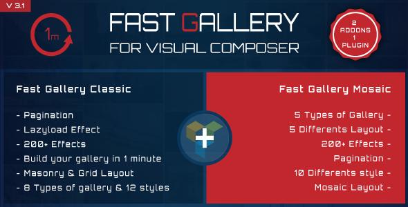 Fast Gallery for Visual Composer Wordpress Plugin