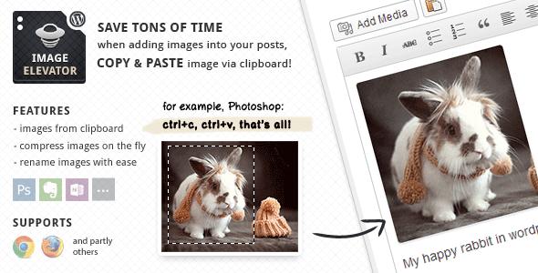 Image Elevator for Wordpress