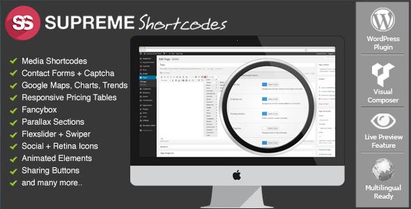 Supreme Shortcodes | WordPress Plugin