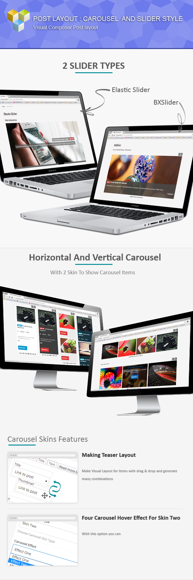 Post Layout: Carousel + Slider for Visual Composer - 2