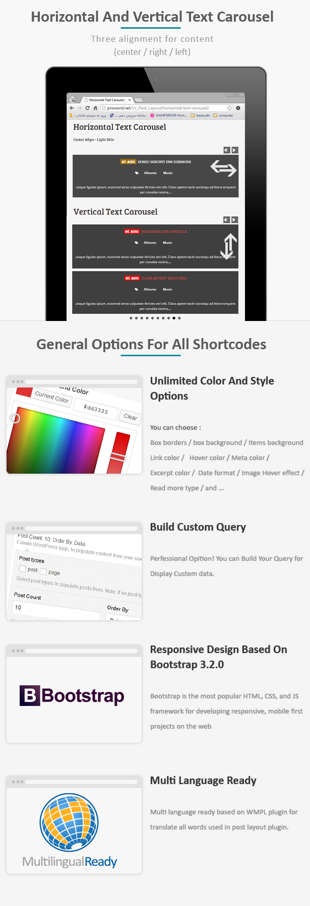 Post Layout: Carousel + Slider for Visual Composer - 7