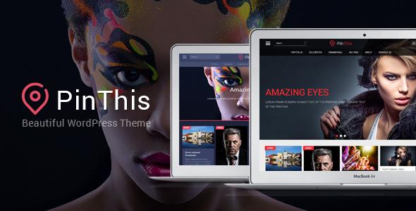 PinThis - Masonry Style WordPress Theme