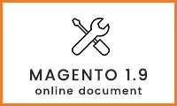 Infinit - Magento 2 & 1.9 - Online Documentation